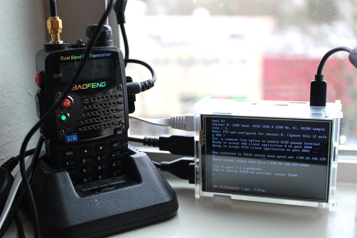 Aprs igate software